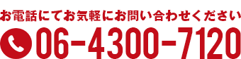 0643007120