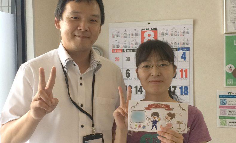 Thank you sooooo much !!** *☆セントラル記念日☆*