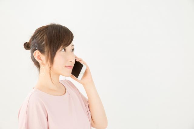 まずは応募電話から始まる