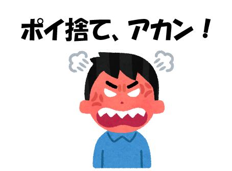 けむっし~のSDGsプロジェクト♪