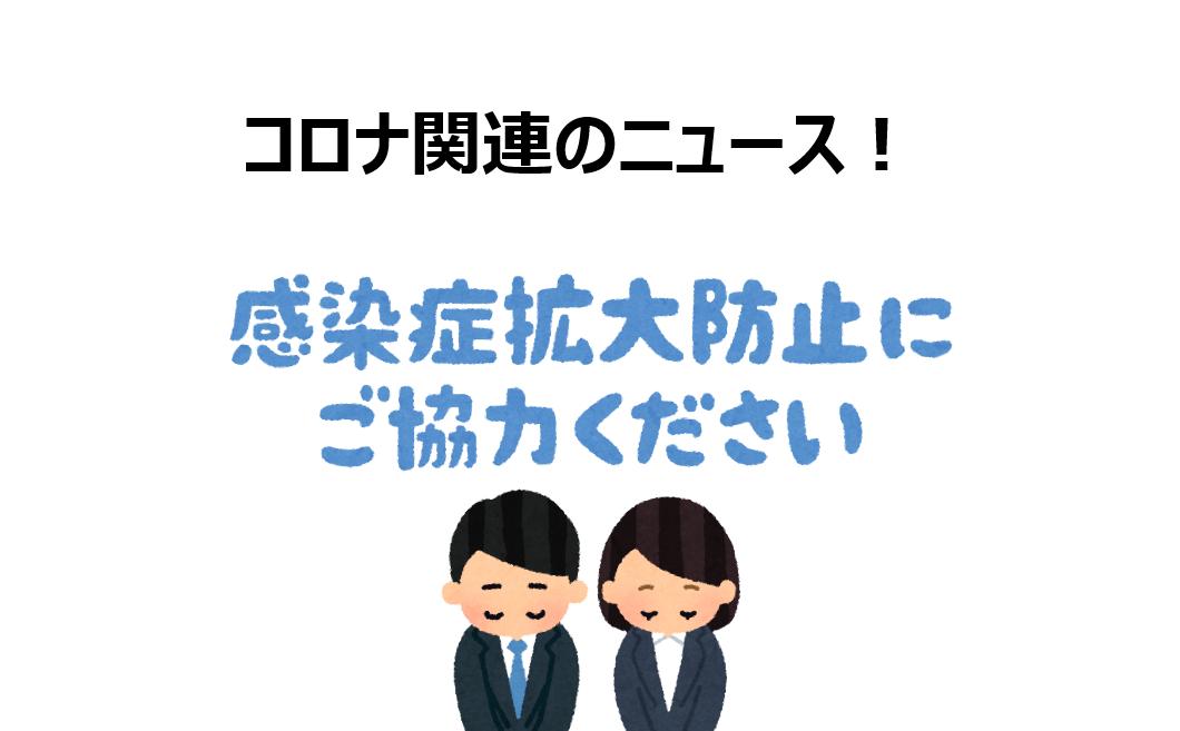 けむっし~NEWS!!