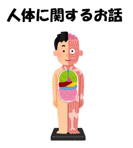 けむっし~NEWS!