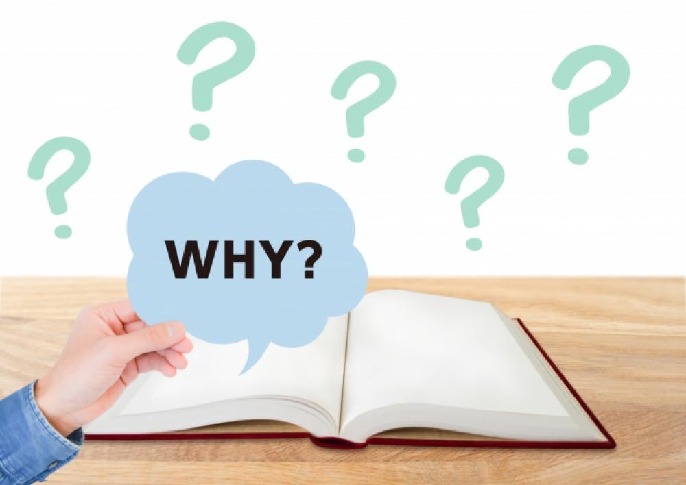 採用担当者と応募者との認識がずれてしまうのはなぜですか?