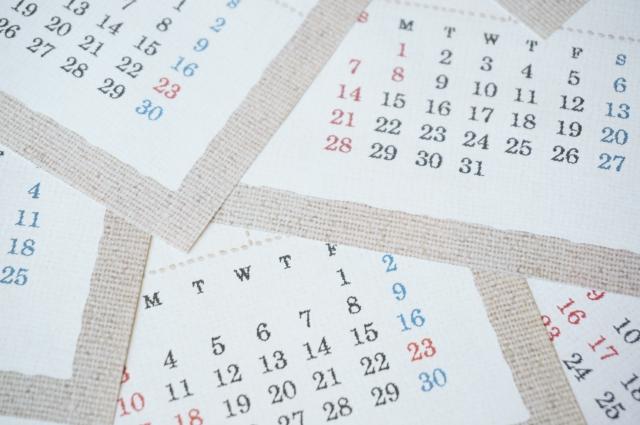 週休2日の本当定義知っていますか?