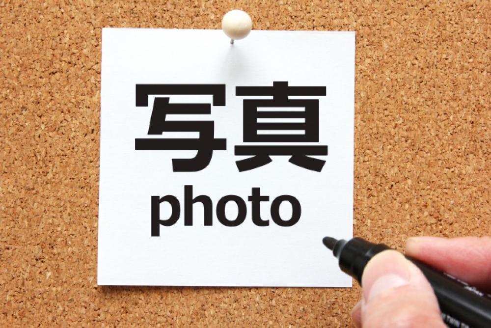 第一印象を決定する、証明写真の大切さとは?